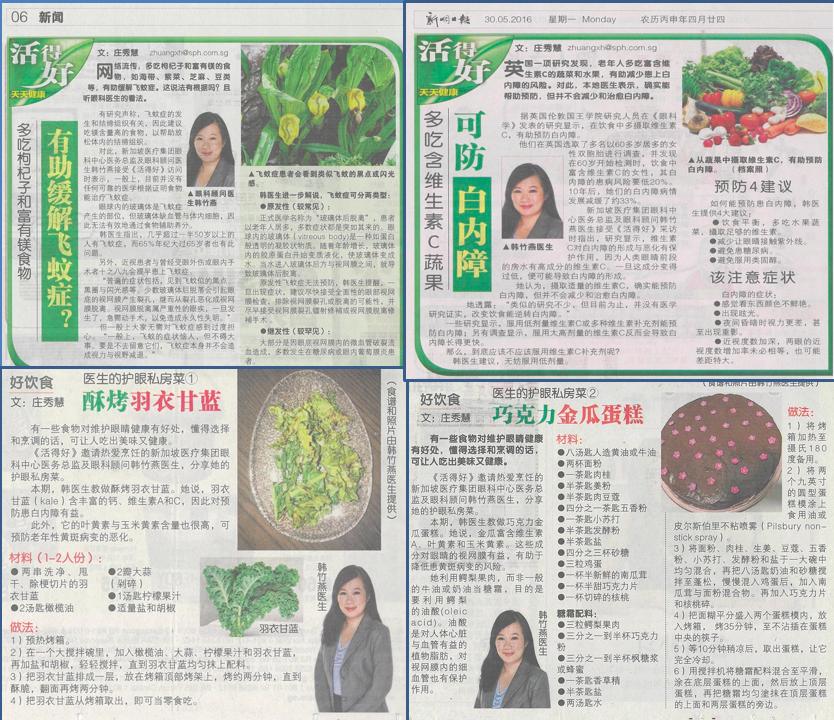 Dr-Daphne-Han-SinMing04