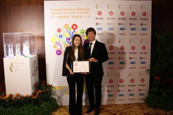 Singapore Medical Specialists Centre Prestige Brand Award