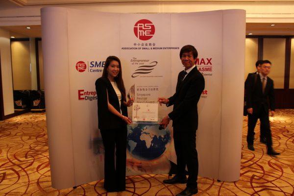 SGMSC Established Brand Awards