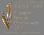 Singapore Prestige Brand Award 2017