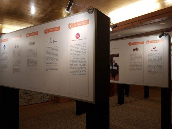 Singapore Prestige Brand Awards Display