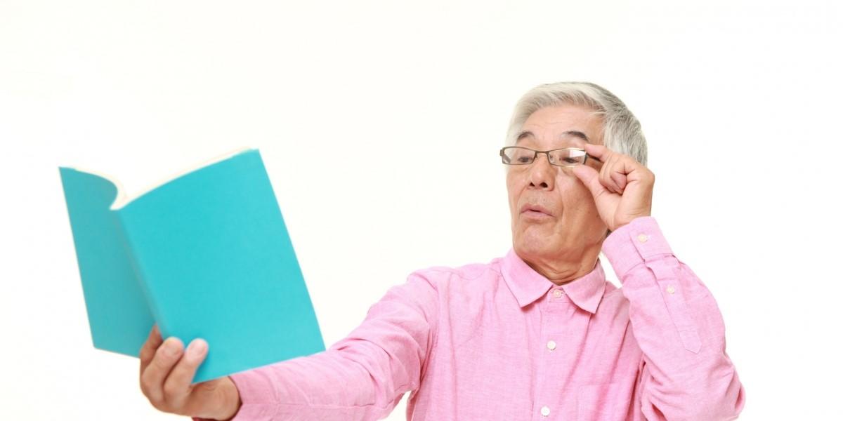 Presbyopia or laohua